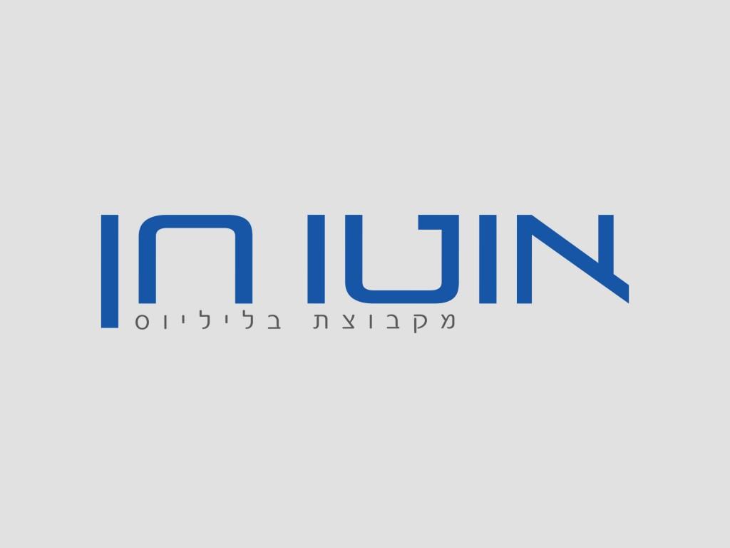 Autochen Logo Heb