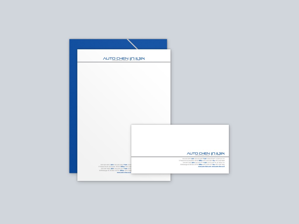 Autochen Stationery