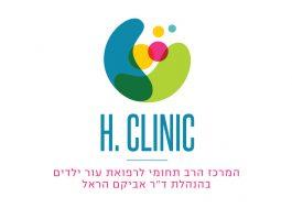 H.clinic_logo
