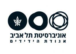 אונ' תל אביב אגודת הידידים לוגו