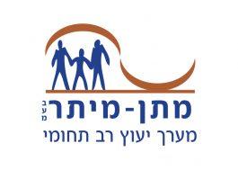 לוגו מתן מיתר