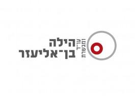 HBL_logo
