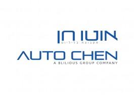 autoChen_logo