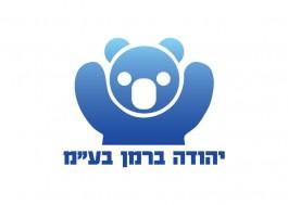 berman_logo