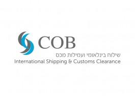 cob_logo
