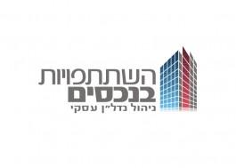 hishtatfuyot_logo