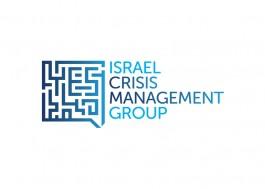 icmg_logo