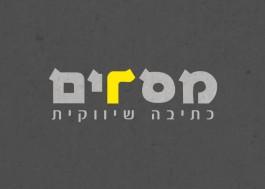 mesarim_logo