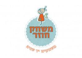 mischakHozer_logo