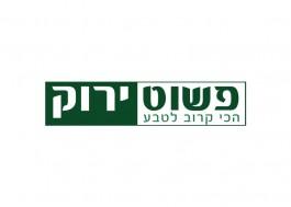 pashutYarok_logo