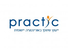 practic_logo