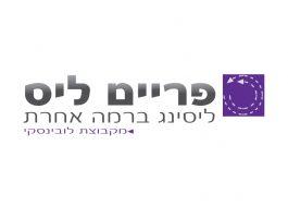 לוגו לעסק פריים ליס