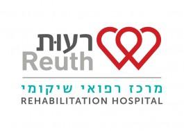 reut_hospital