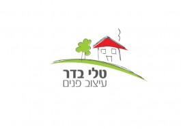 taliBader_logo