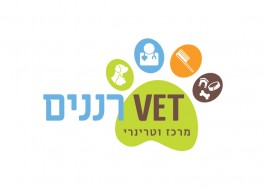 vetRenanim_logo