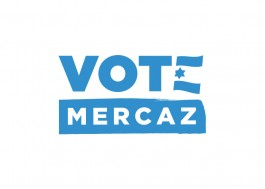 voteMerkaz_logo