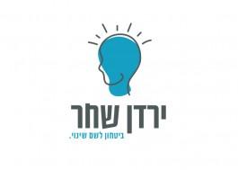 yardenS_logo