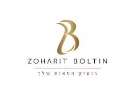 zoharit_logo